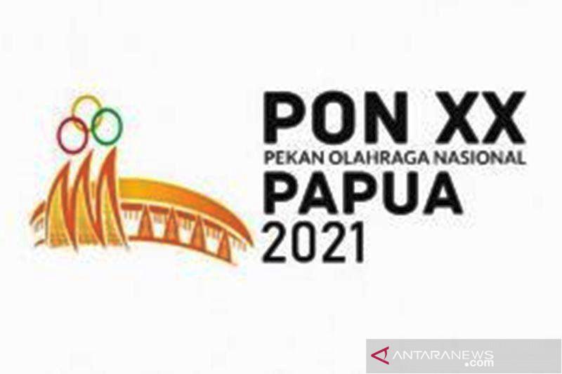 PON Papua: Sebegini Harga Nasi Padang di Jayapura - JPNN.com