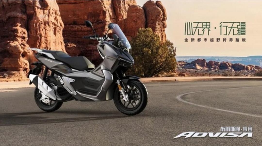 MotoSuper Advisa 150 Mengaspal, Semoga Honda ADV 150 Enggak Minder - JPNN.com