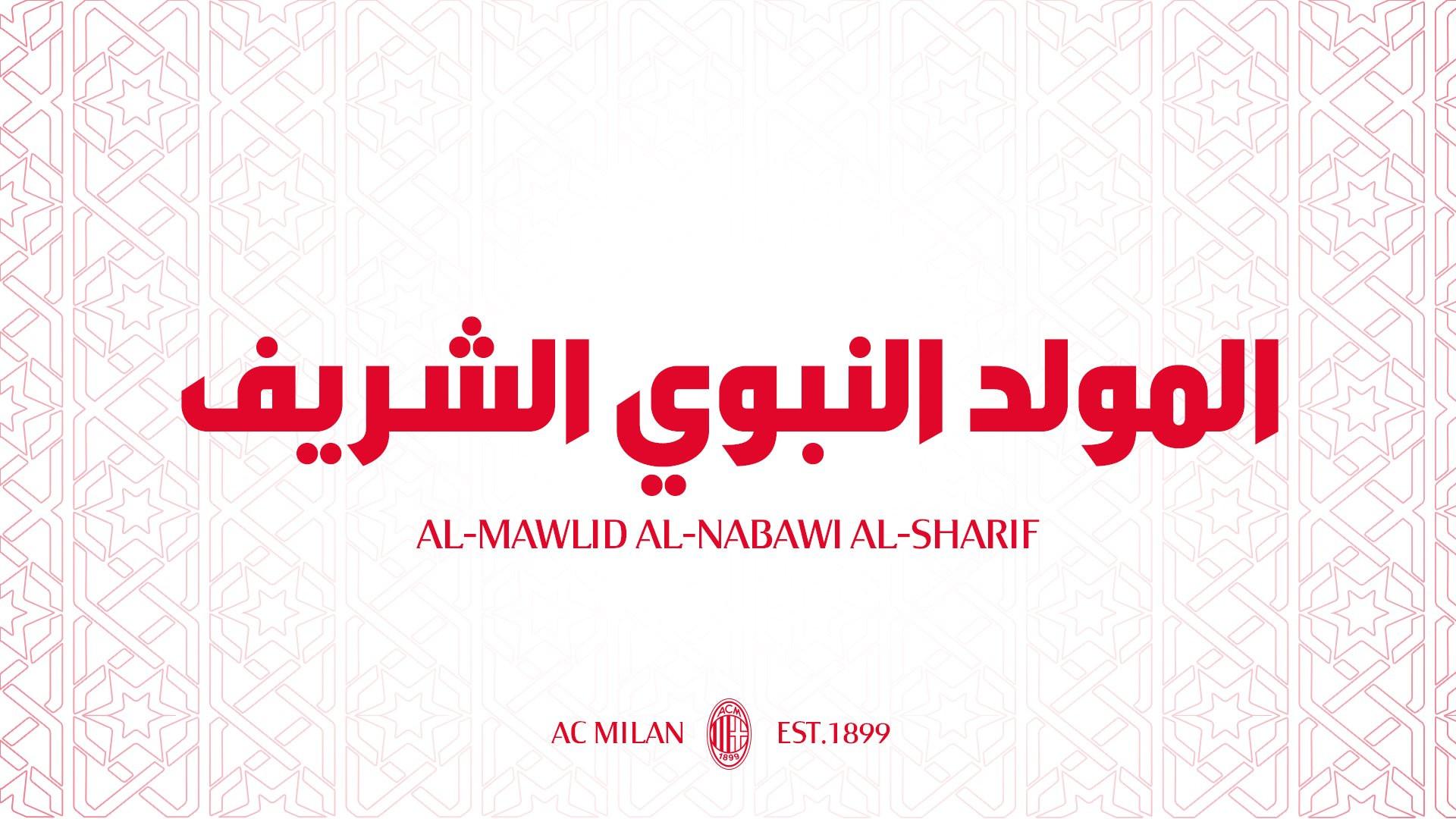 Respek! AC Milan Beri Ucapan Selamat Maulid Nabi untuk Umat Islam di Penjuru Dunia - JPNN.com