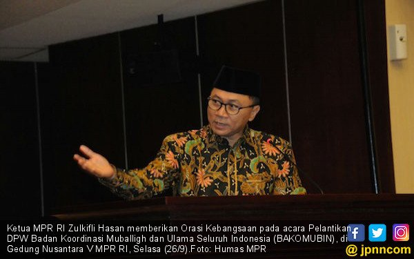 MPR Gandeng Ulama Wujudkan Indonesia Bebas Korupsi - JPNN.COM
