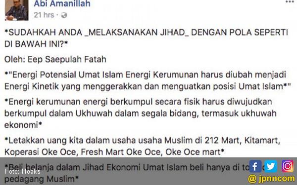 Seruan Jihad Catut Nama Eep Saefulloh Fatah - JPNN.COM