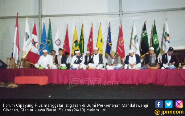 Forum Cipayung Plus Gelar Istigasah Jelang Jambore - JPNN.COM