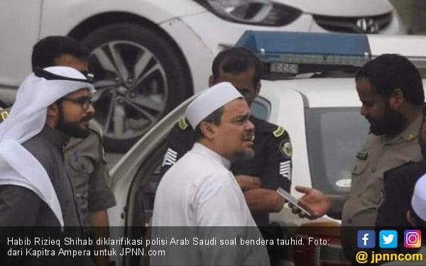 Pemerintah Diminta Ungkap Aktor di Balik Kasus Habib Rizieq - JPNN.COM