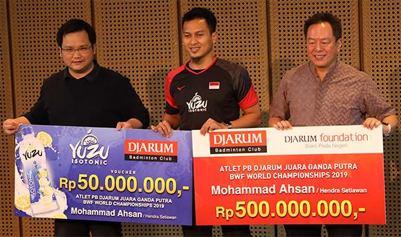 PB Djarum Pamit, Mohammad Ahsan Sedih - JPNN.com