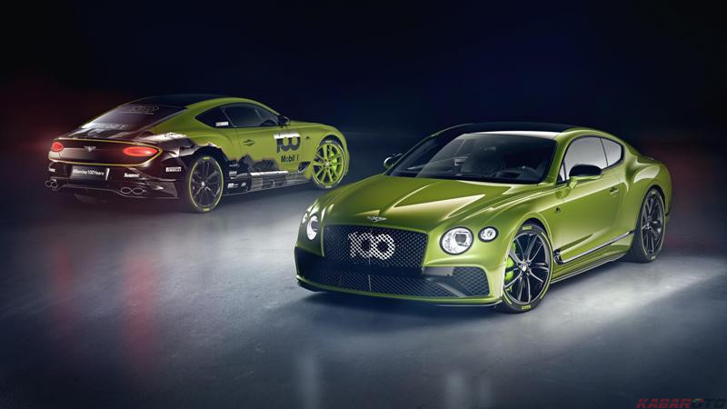 Bentley Rilis Continental GT Versi Mobil Pendaki, Hanya 15 Unit di Dunia - JPNN.com