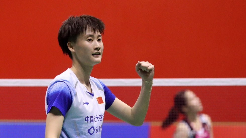 BWF World Tour Finals 2019: Chen Yu Fei Akhiri 5 Tahun Penantian Tiongkok - JPNN.com
