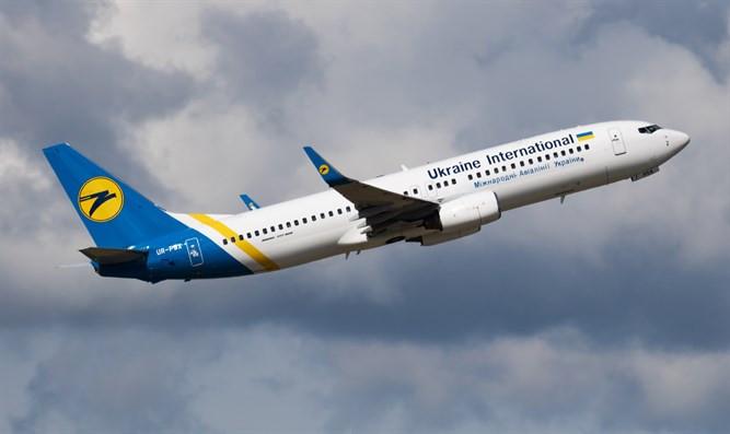 Tembak Jatuh Pesawat Ukraina, Iran Terancam Digugat 5 Negara - JPNN.com