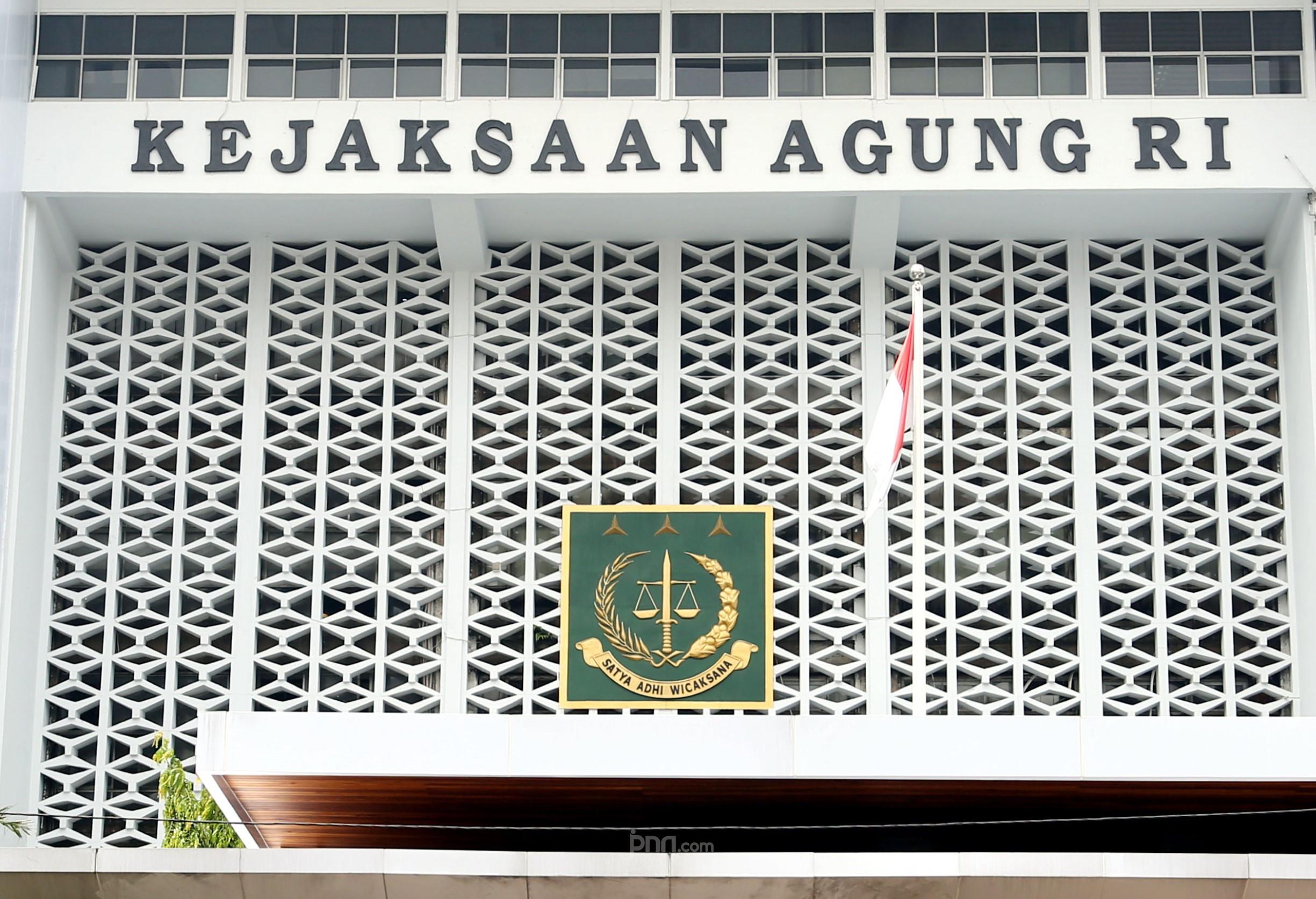 Soal Dugaan Korupsi di Balik Pengadaan Bahan Pembersih Lantai Kejagung, Bareskrim Bilang Begini - JPNN.com