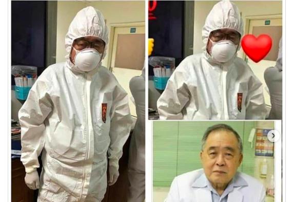 Telepon Dokter Handoko, Ganjar Diberi Pesan Penting terkait Virus Corona - JPNN.com