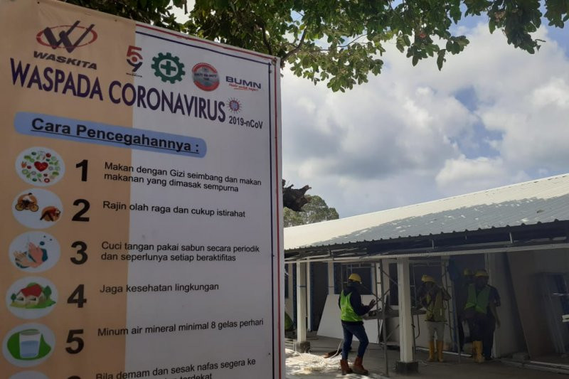 Hari Ini, RS Khusus Pulau Galang Nihil Pasien Baru Corona - JPNN.com