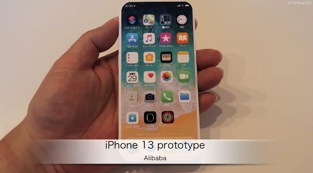 Apple Diam-Diam Mengembangkan iPhone 13 - JPNN.com