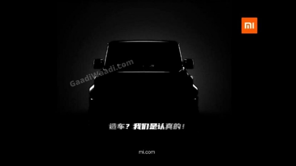 Xiaomi Rilis Teaser Siluet Mobil, Bisnis Baru? - JPNN.com