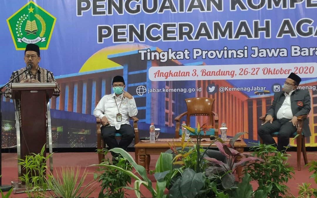 Wamenag Apresiasi Kiprah Para Dai dan Tokoh Agama Dalam Pembinaan Keumatan - JPNN.com