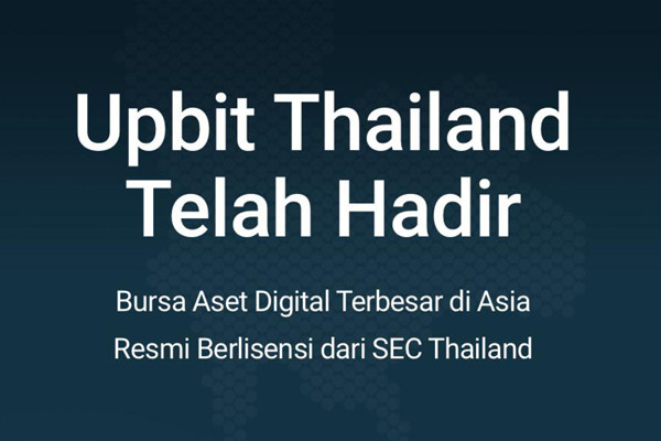 Lebarkan Sayap, Upbit Kini Hadir di Thailand - JPNN.com