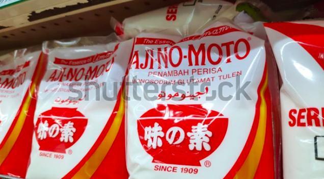 Ajinomoto Hasilkan Pupuk dari Manfaatkan Sisa Produksi - JPNN.com