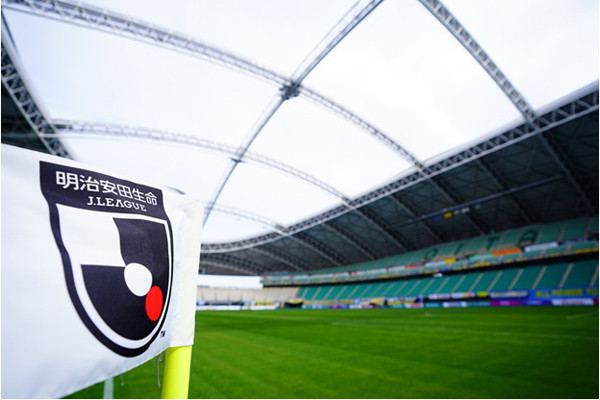 Membedah Asal-usul dan Arti Nama Klub-Klub Liga Jepang - JPNN.com