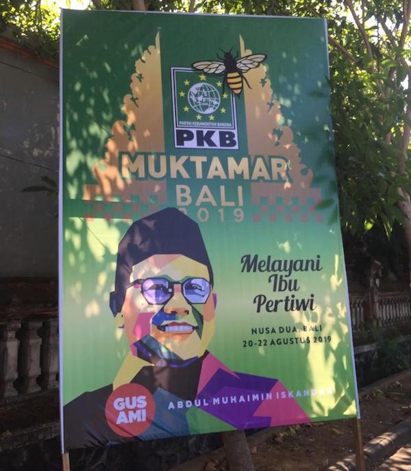 Jelang Muktamar PKB di Bali, Muhaimin Iskandar Berganti Nama Panggilan