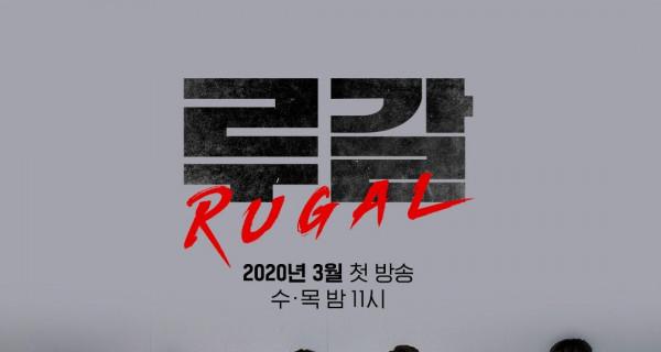 Kabar Bahagia! Webtoon Rugal Diangkat Jadi Serial Drama Korea - GenPI.co