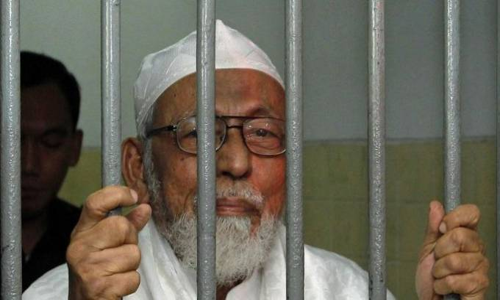 Indonesia Pertimbangkan Status Tahanan bagi Abu Bakar Bashir - JPNN.COM