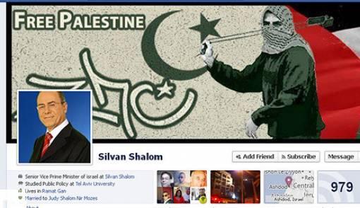 Akun Pribadi Wakil PM Israel Dibobol Hacker - JPNN.COM