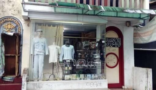 Fpi Juga Punya Merchandise Store Nih Penampakannya Nasional Jpnn Com