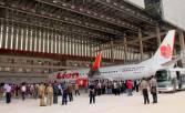 Wow, 422 Pesawat Rute Internasional Landing di Manado - JPNN.COM