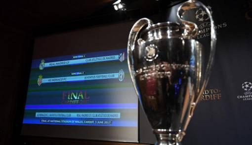 Undian Menyenangkan, Tak Ada yang Ingin Lihat All Madrid Final Lagi - JPNN.COM