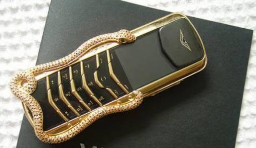 Feature Phone Mewah dengan Mata Ular Seharga Rp 4,8 M - JPNN.COM