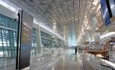 2 Maskapai Internasional Pindah ke Terminal 3 Bandara Soetta - JPNN.COM