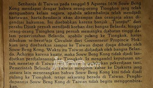 Sejarah Masuknya Orang Tionghoa ke Jakarta (3) - JPNN.COM