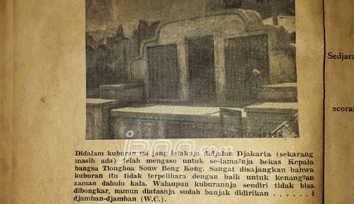 Sejarah Masuknya Orang Tionghoa ke Jakarta (4/habis) - JPNN.COM