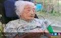 Meninggal di Usia 117 Tahun, Nabi Gagal Masuk Buku Rekor - JPNN.COM