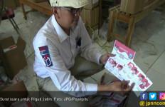 Hanya 23 Tahanan Yang Bisa Nyoblos di Pilgub Jatim - JPNN.com