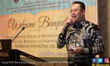 Bamsoet: Perlu Mempertimbangkan Penerbitan PP OMSP di Papua
