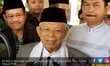 Doakan Bu Ani Sembuh dari Kanker Darah, Kiai Ma'ruf Utus Siti Ma'rifah