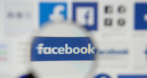 Politikus Boleh Pasang Iklan di Facebook, Asalkan.. - JPNN.com