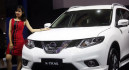 IIMS 2016: Nissan - JPNN.COM