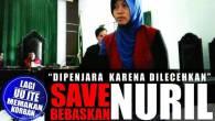 Jaksa Ancang - ancang Eksekusi Baiq Nuril - JPNN.COM