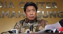 Tanggapan Kominfo kasus Baiq Nuril, Menarik nih - JPNN.COM