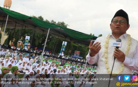 Sabar, Cak Imin Sikapi Aspirasi soal Cawapres Akhir Tahun - JPNN.COM