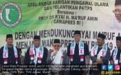 Ada Aroma Kecurangan di TPS, Pemilih Bakal Dikawal Warga Betawi - JPNN.COM